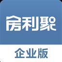 房利聚企业版 V2.5.0 安卓版