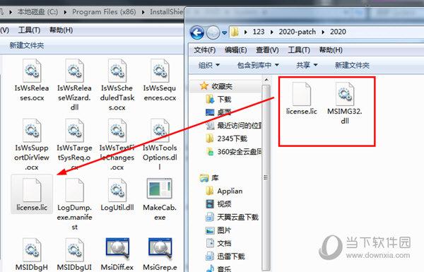 installshield 中文 版