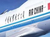 飞机订票软件哪个好 订机票APP大盘点
