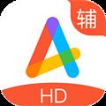 好分数辅导HD V5.3.13 安卓版