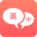 英语口语君 V1.1.6 安卓版