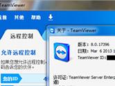 向日葵远程控制软件和Teamviewer哪个好用 哪个更顺畅
