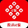 原尚e家 V2.1 安卓版