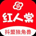 红人棠下载|红人棠APP V1.2.9 安卓版 下载
