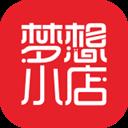 梦想小店APP 梦想小店 V1.3.0 安卓版 下载