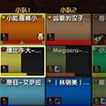 ClassicAggroHighlight(魔兽怀旧服团队框架仇恨高亮插件) V1.1.4 绿色免费版