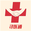 寻医通 V1.1 安卓版