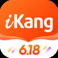 爱康 V3.9.8 安卓版