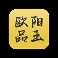 品玉珠宝 V1.2.0 安卓版