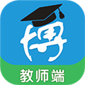 博乐学教师端 V2.4.11 安卓版