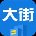 大街企业版 V4.7.1 安卓版