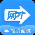 网才 V4.0.0 安卓版