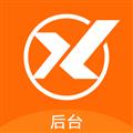 信用家OA V2.8.2 安卓版