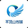 平顶山传媒 V2.5.8 安卓版