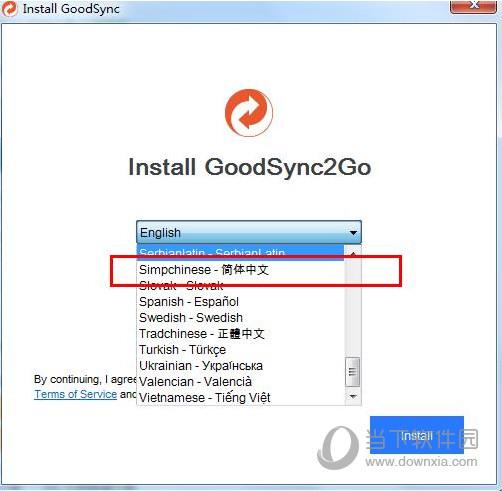 GoodSync2Go破解版