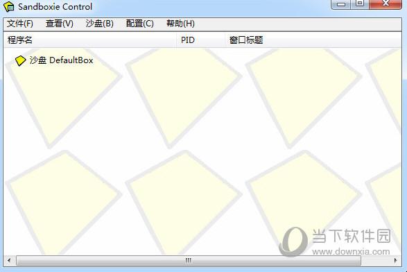 沙盘软件破解版
