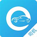 E企行公务车 V1.0.6 安卓版