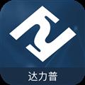 销售管理平台 V1.1.8 安卓版