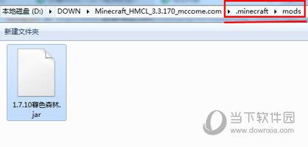 hmcl启动器安装整合包