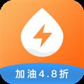 油惠行 V1.0.0 安卓版