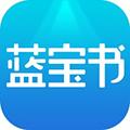 蓝宝书 V0.1.6 安卓版