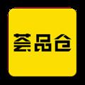 荟品仓 V1.4.2 安卓版