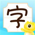 早教识字识图 V1.0.1 安卓版
