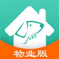 金牌管家物业版 V1.4.3 安卓版