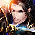 飞剑问仙 V1.0 安卓版