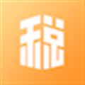 税查查 V1.0.0 安卓版