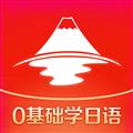 今川日语 V8.0.2 安卓最新版