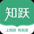 知跃 V3.4.2 安卓版