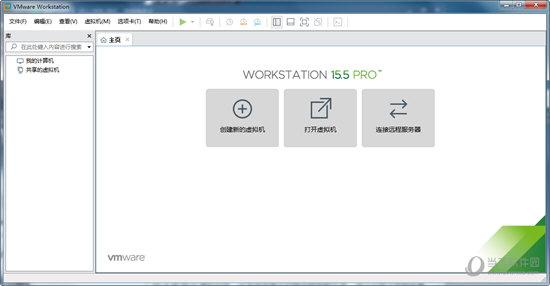 VMware Workstation Pro15中文破解版