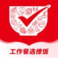 撩饭 V2.0.1 安卓版
