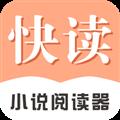 快读小说 V9.3.1.1 安卓版