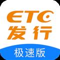 ETC发行 V2.4.9 安卓版