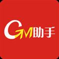 gm助手 V2.4.3 安卓版
