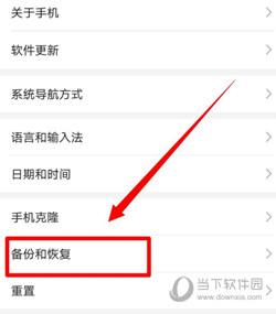 华为手机文件管理器下载