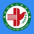 滨州人民医院 V1.3.3 安卓版