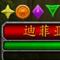 TargetingIcons Classic(魔兽世界团队标记头像插件) V3.9 怀旧服版