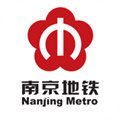 南京地铁 V1.0.01 安卓官方版