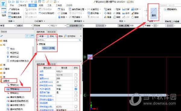 广联达GTJ2021破解版