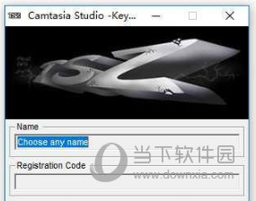 Camtasia2021注册机