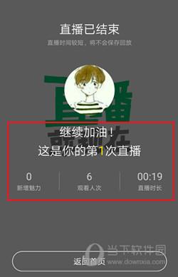 NOW直播APP官方下载