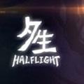 夕生游戏正式版 中文免费版