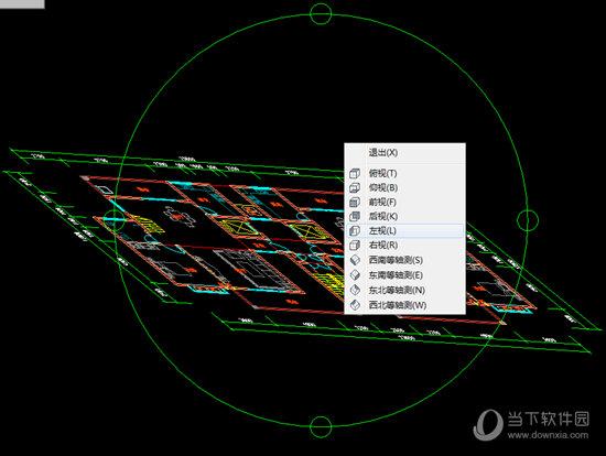 CAD迷你家装3D浏览视图
