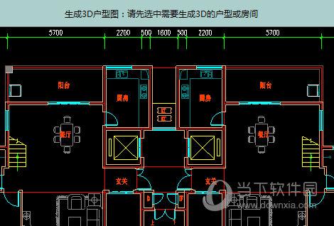CAD迷你家装生成3D户型图