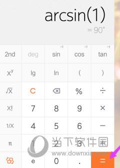 小米计算器最新版下载