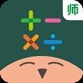 快乐口算教师端 V1.0.5 安卓版