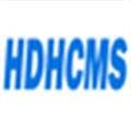 HDHCMS建站系统 V1.5.20200610 官方版
